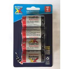 Kockney Koi Alkaline C Batteries - 4 Pack