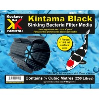 Kintama Black Bio Ring Media